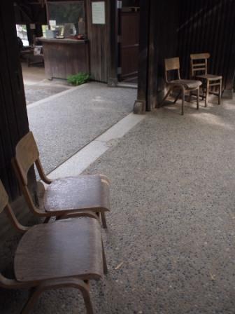 100609 武相荘9.JPG
