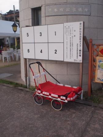 100828 男木島14.JPG
