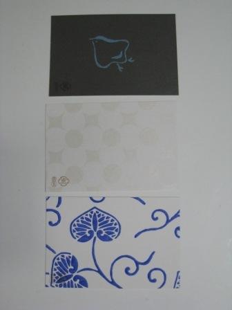 20080515 唐長2.JPG
