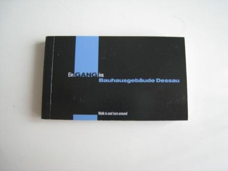 20080526 バウハウス2.JPG