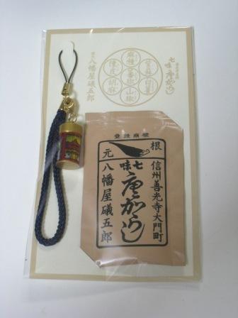 20080903 善光寺1.JPG