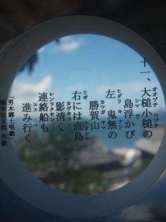 100828 男木島13.JPG