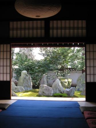 20080315 重森三玲1.JPG