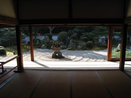 20080319 霊雲院1.JPG