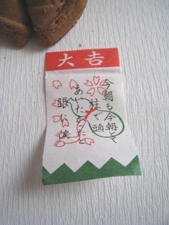 20080322 宝玉堂3.JPG
