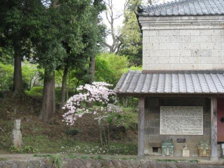 200804027 益子参考館.JPG