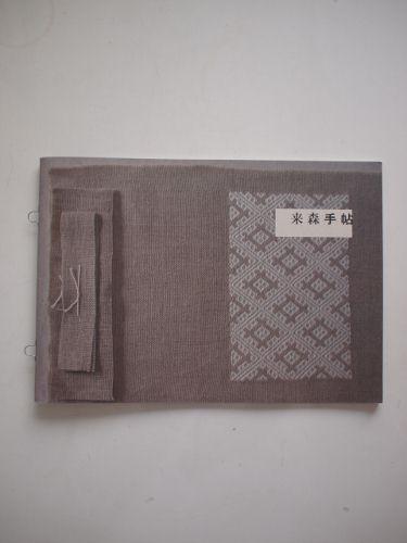 P7275228 (375x500).jpg